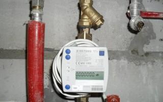 Установка приборов учета тепловой энергии