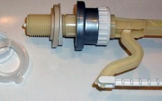 Впускной клапан унитаза