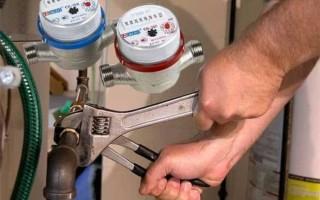 Как поменять счетчики воды в квартире