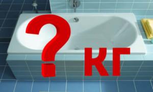 Сколько весит стальная ванна 150х70