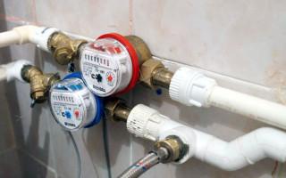 Оплатить горячую воду через интернет