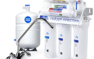 Установка фильтра для воды гейзер